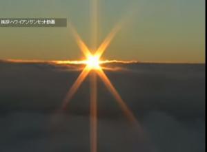 Relaxing 極上のハワイアンとマウイ島の聖なる山のご来光 Haleakala Sunrise with HAPA s music ハレアカラのご来光 YouTube